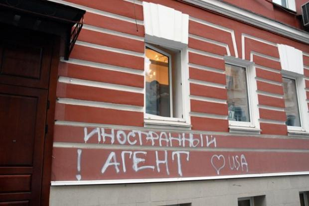 2012_russia_civilsociety_presser.jpg